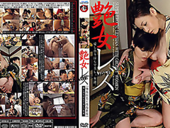 Two mature actresses in lesbo play. And you thought that was it. Add 2 relatively really unattractive sweethearts jointly and we have perhaps the stranges fetish video ever produced. Perhaps somewhere out there, there are men who have  fetishes for unattractive lesbians. Ugh! Starring Mayumi Kusuno and Hazuki Takashima.